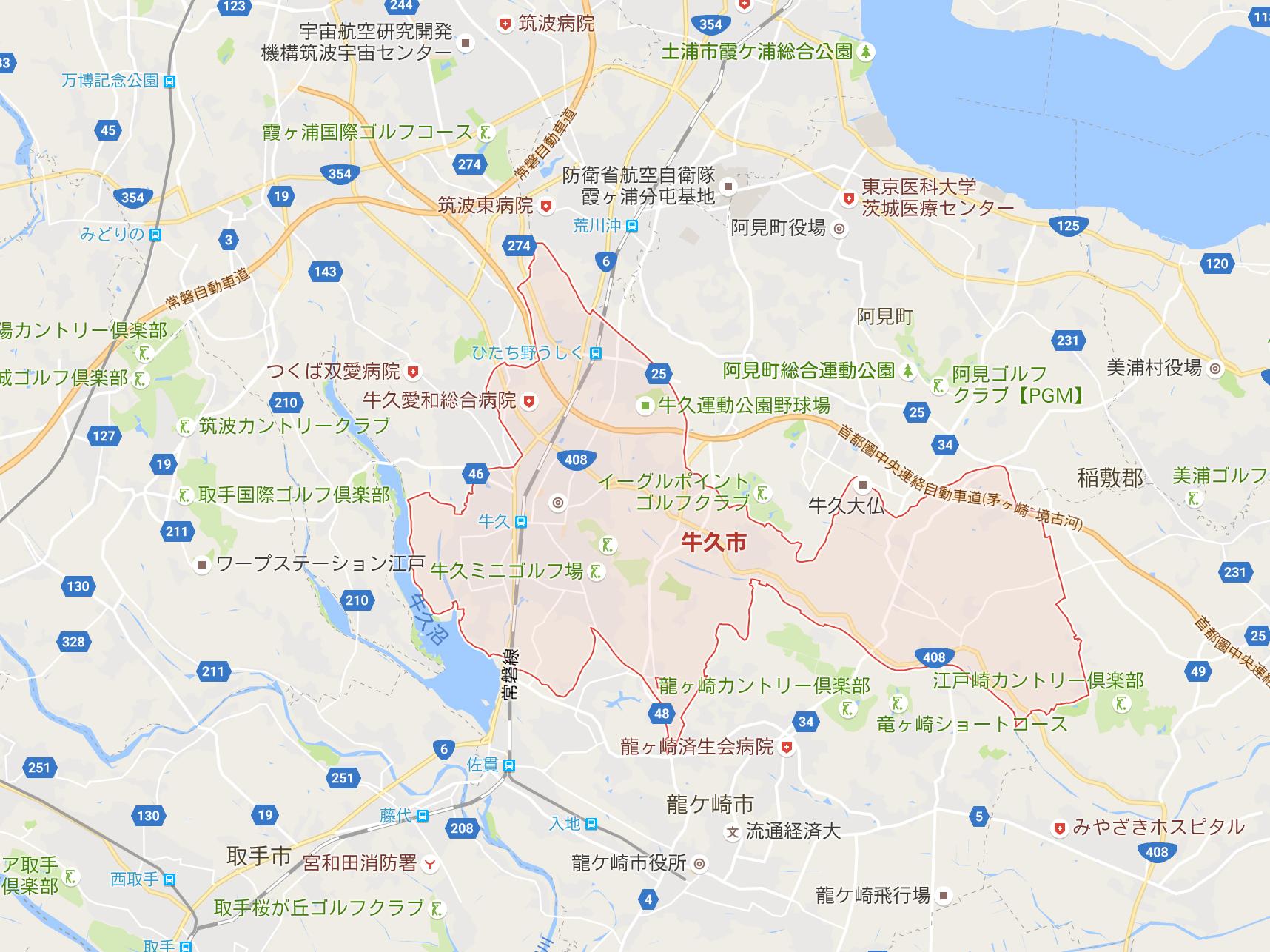 牛久市のエステサロン参考マップ